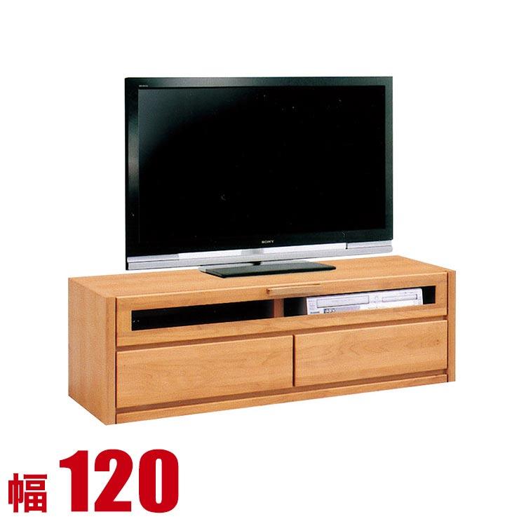 テレビ台 120 ローボード 完成品 収納 テレビボード 安い ケーブ 幅120cm TVボード ナチュラル 大川家具 日本製 完成品 日本製 送料無料