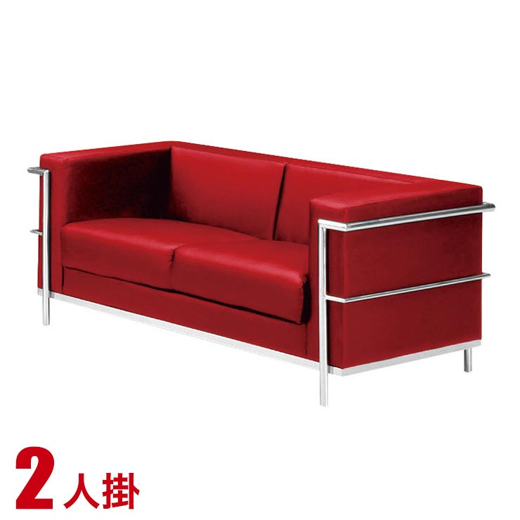 Simple, modern sofa cool II (2P) red finished product urethane foam office  modern fashion cool sofa sofa two two hook