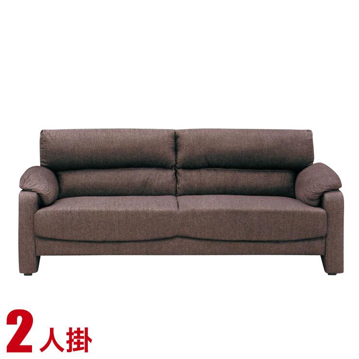 15%OFFクーポン対象+P3倍【送料無料/設置無料】 完成品 輸入品 ポケットコイルで快適な座り心地 エレガントな雰囲気のソファ シナモンII (2P)ブラウンソファ ソファー 3人 三人掛 3P sofa チェア
