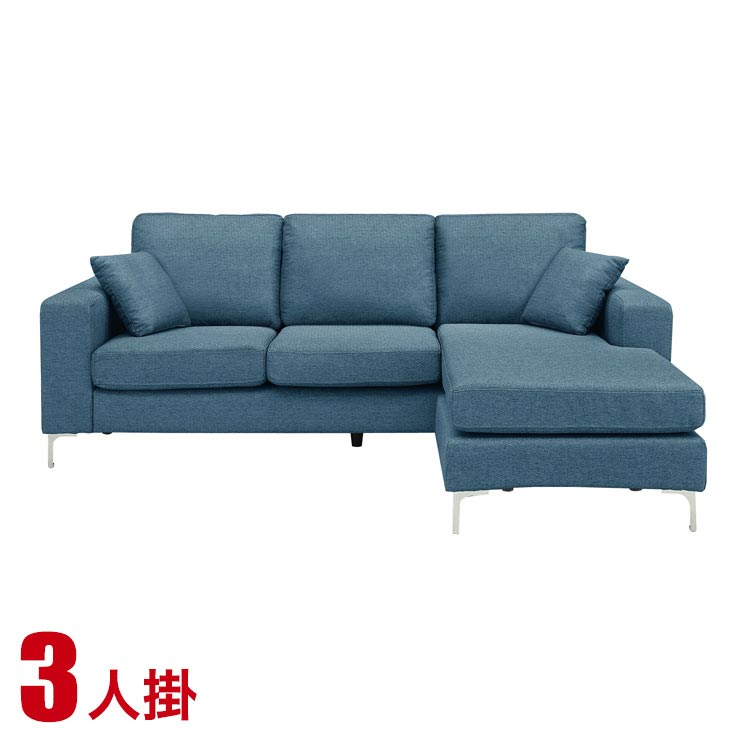 Terrific The 3P Sofa Chair Which Takes Fabric Specifications Couch Sofa Glitter Ii Sky Blue Sofa Sofa Couch Sofa Three Three People Of The Finished Product Pabps2019 Chair Design Images Pabps2019Com