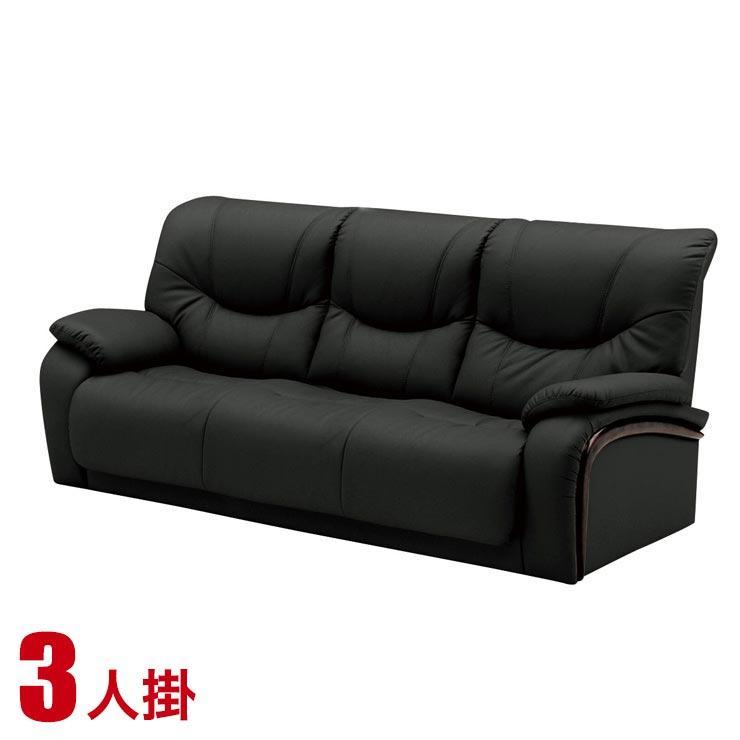 ソファー 3人掛け 合皮 安い ソファ シンプル 落ち着いた雰囲気のハイバックソファ ヒルズII 3P ブラックsofa レザー 完成品 完成品 輸入品 送料無料