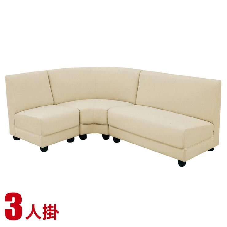 kagucoco: ☆ The corner sofa system A (4P) ivory four 4P sofa chair ...