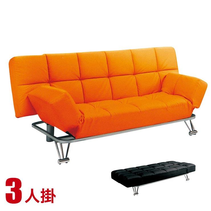 ソファー 3人掛け 合皮 安い ソファ ソファベッド 肘付き リクライニング リクライニングソファベッド マックス 3P オレンジ 完成品 完成品 輸入品 送料無料
