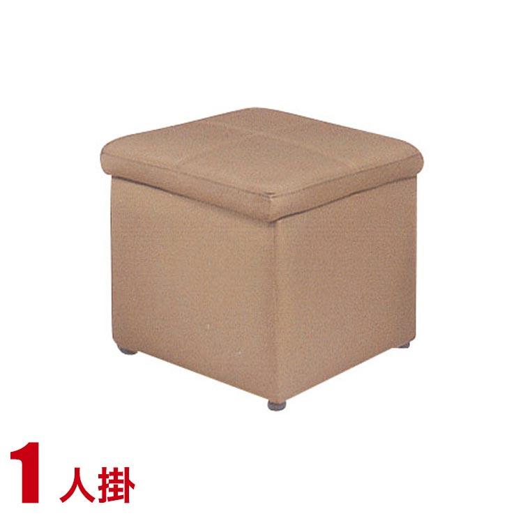 ソファー 1人掛け 一人用 合皮 安い ソファ 収納スペース付き シンプルでおしゃれなスツール ボックス 1P カフェ 完成品 輸入品 送料無料