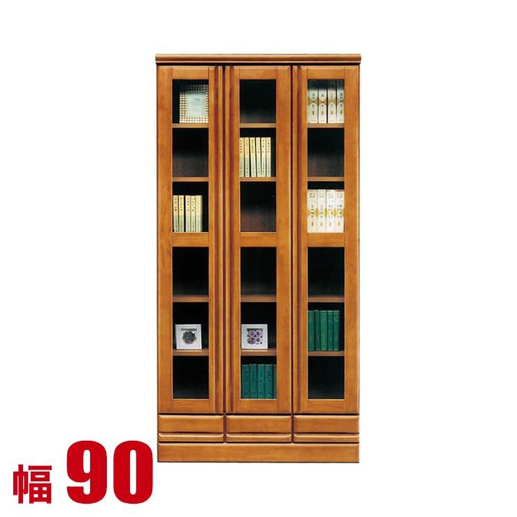 15%OFFクーポン対象+P3倍【送料無料/設置無料】 日本製 90H書棚 ジェームス ブラウン 幅90cm 完成品 書棚 本棚 ラック ブックラック シェルフ マンガ棚