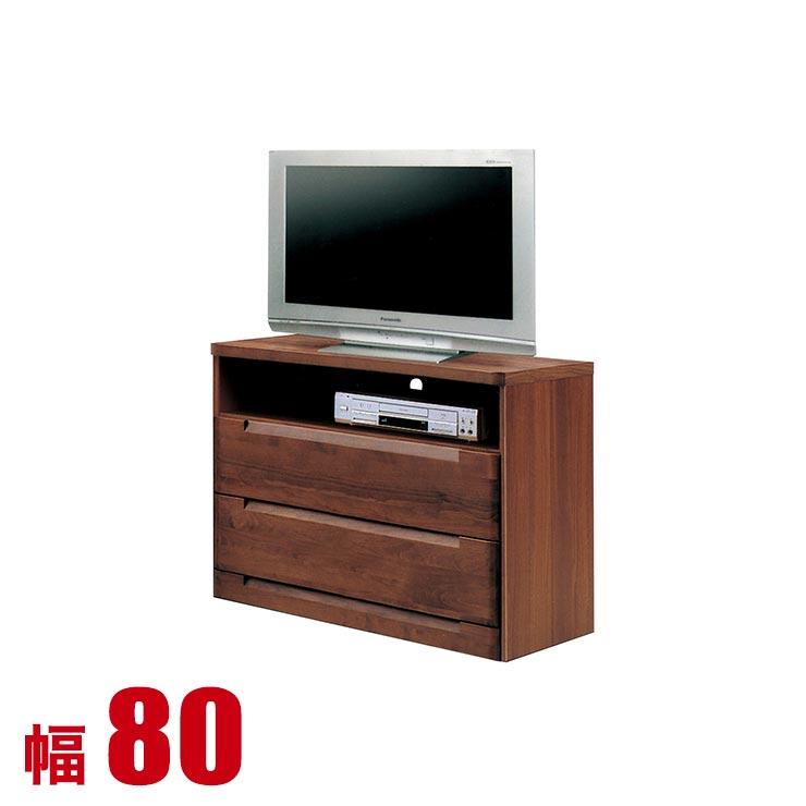 テレビ台 80 ハイタイプ 完成品 安い 収納 TVボード 幅80cm テレビ台 ブーケ ダークブラウン サイドボード キャビネット 大川家具 完成品 日本製 送料無料