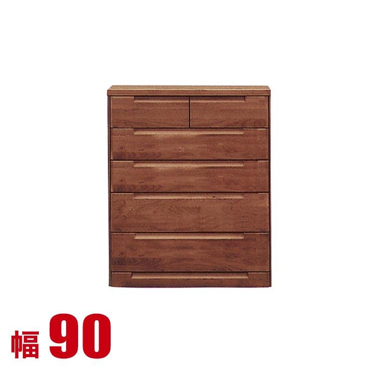 タンス チェスト 木製 完成品 収納 幅90cm 5段 チェスト リビングチェスト 衣類収納 モダン ダークブラウン 完成品 日本製 送料無料