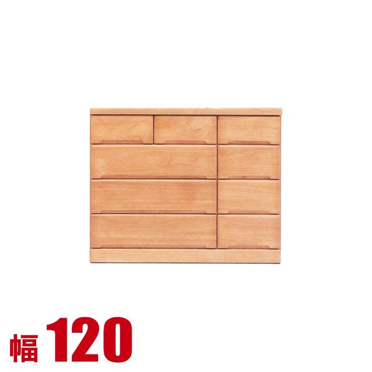 【送料無料/設置無料】 日本製 幅120cm ローチェスト ブルーム 完成品 洋服タンス 幅120cm スライドレール 収納 木製 桐 たんす ローチェスト