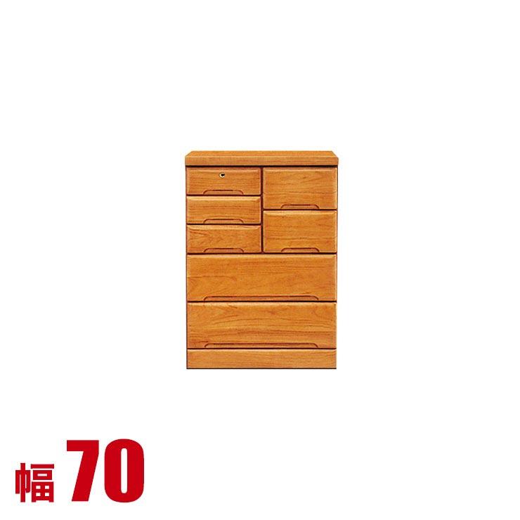 【送料無料/設置無料】 日本製 幅70cm 4段チェスト グッドチョイス ライトブラウン 完成品 洋服タンス 幅70cm スライドレール 収納 木製 桐