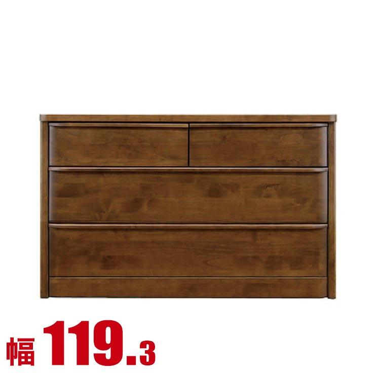 タンス チェスト 木製 完成品 収納 モダン 木の温もりが伝わる 天然アルダー材の ローチェスト オーラス 幅119.3cm 3段 ブラウン 完成品 日本製 送料無料