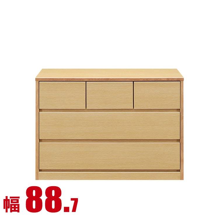 タンス チェスト 木製 完成品 収納 モダン 置く場所を選ばないモダンなチェスト シンプル 幅90 3段 ナチュラル たんす 完成品 日本製 送料無料