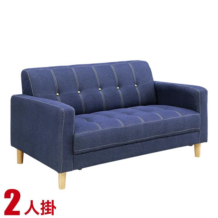 ソファ 2人掛け 二人用 かわいい 安い 肘付き ソファー ファブリック チャタム 2人掛けソファ 幅122cm インディゴブルー 青 完成品 輸入品 送料無料