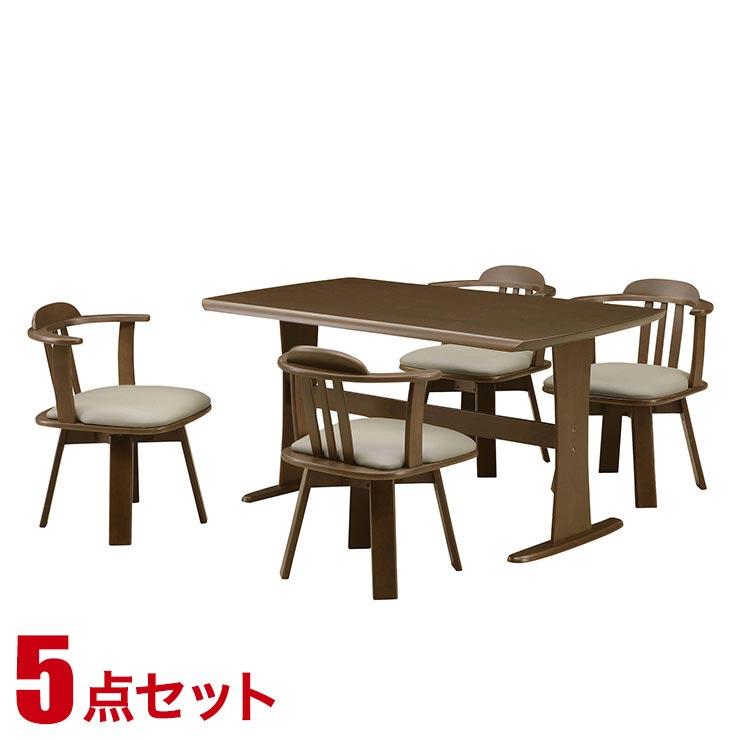 ダイニングテーブルセット 4人掛け モダン ダイニング 5点セット バイエ 幅135cmテーブル チェア4脚 回転椅子 回転式椅子 ブラウン 完成品 輸入品 送料無料