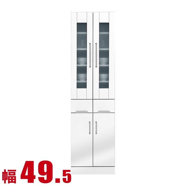食器棚 収納 完成品 スリム 50 ダイニングボード 鏡面ホワイト モナコ 食器棚 幅49.5cm ホワイト キッチンボード キッチンキャビネット 完成品 日本製 送料無料