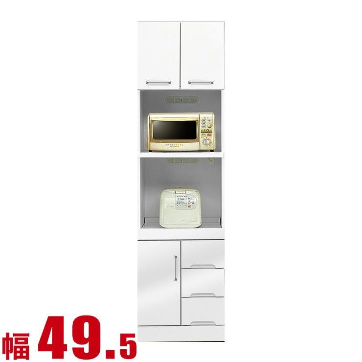 食器棚 収納 完成品 スリム 50 レンジ台 レンジボード ホワイト モナコ レンジボード 幅49.5cm キッチンボード 家電ボード 家電ラック 完成品 日本製 送料無料