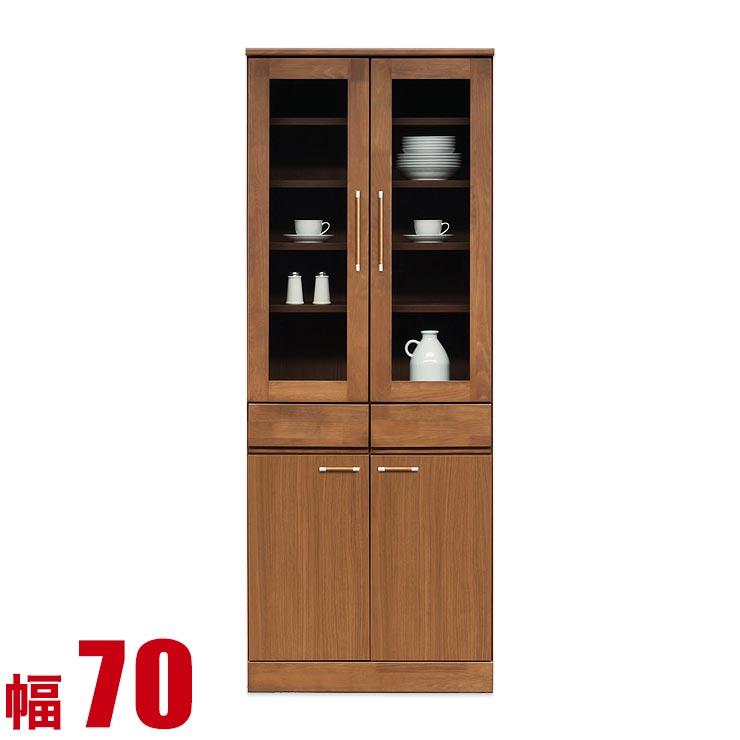 食器棚 収納 完成品 70 ダイニングボード ブラウン 幅70cm キッチンボード クライヴ 日本製 完成品 日本製 送料無料