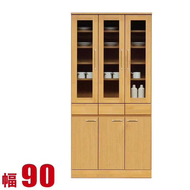 食器棚 収納 完成品 90 ダイニングボード ナチュラル 幅90cm キッチンボード クライヴ 日本製 完成品 日本製 送料無料