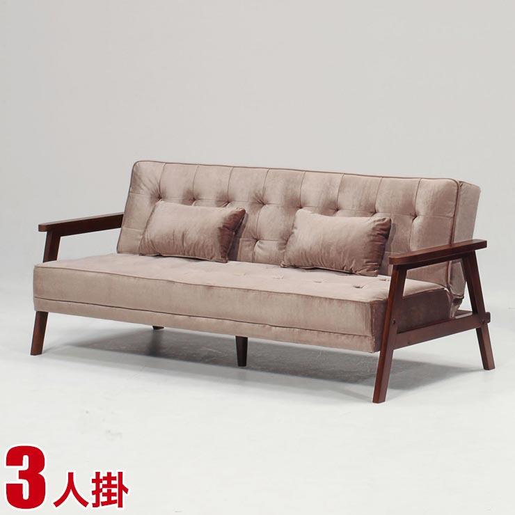 15%OFFクーポン対象+P3倍【送料無料/設置無料】 完成品 輸入品 シンプルでおしゃれなソファーベッド ミラノ(3P)ブラウン ファブリック ソファ ソファー ソファベッド ソファーベッド 椅子 いす