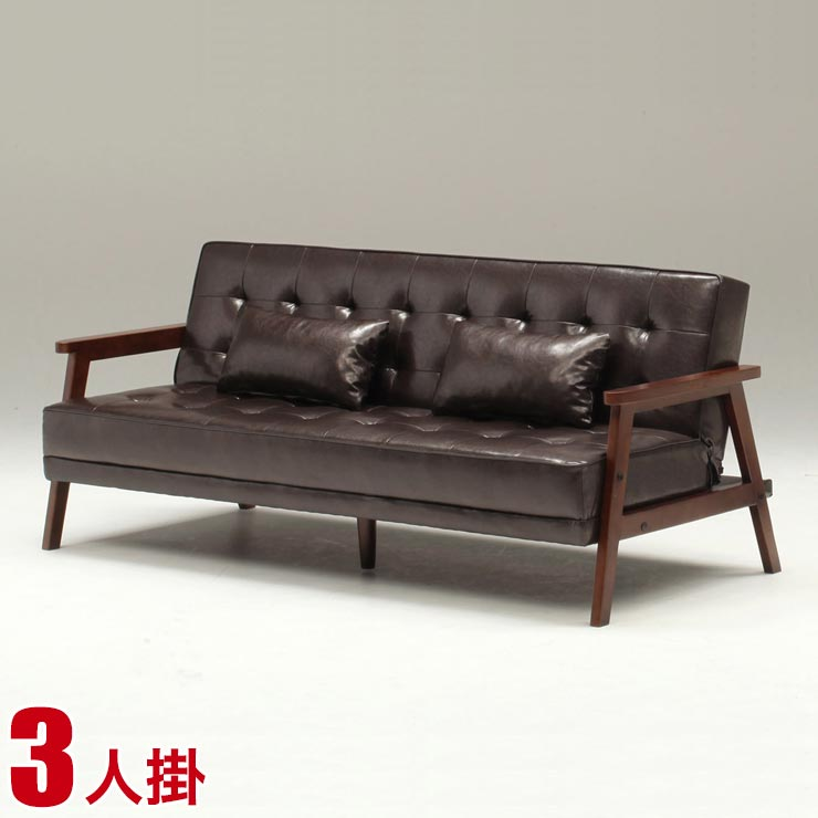 separation shoes 17e0c 02303 The sofa bed Milan (3P) dark brown armchair sofa sofa sofa-bed sofa bed  chair which is stylish in finished product import goods Shin pull