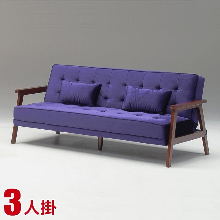 ソファベッド ソファーベッド 椅子 いす 座椅子 リビングソファ アームチェア ファブリック ソファ ソファー  ソファー 3人掛け ソファ レトロ おしゃれ 安い かわいい ソファ シンプルでおしゃれなソファーベッド ミラノ 3P ネイビー ソファベッド 完成品 輸入品 送料無料