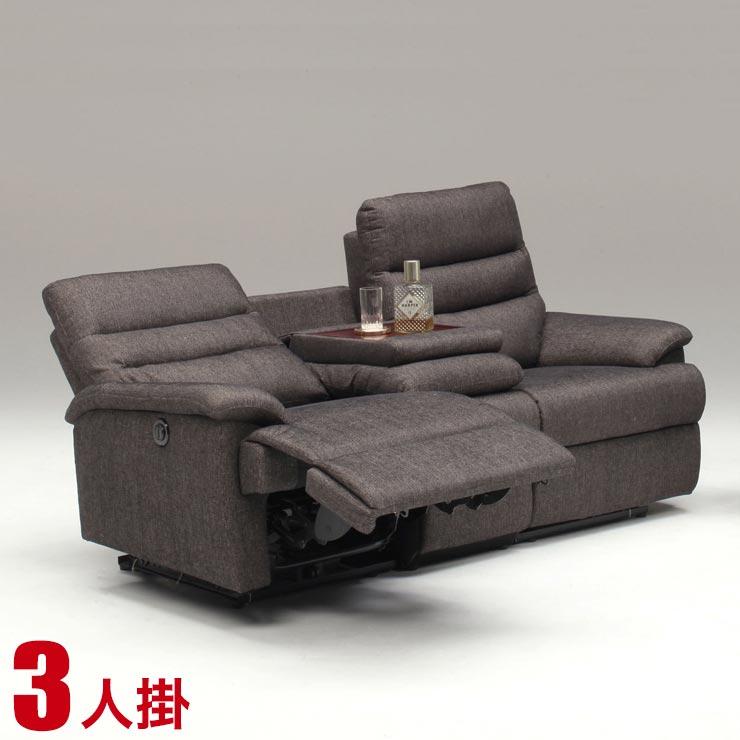 25%OFFクーポン対象+P2倍【送料無料/設置無料】 完成品 輸入品 高級感あるファブリックリクライニングソファ ルーニー (3P)ブラックソファ ソファー 電動リクライニング 椅子 いす 座椅子