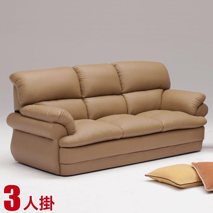 【送料無料/設置無料】 完成品 輸入品 シリコンフィル入りのくつろぎソファ パートナー (3P) ブラウンソファ ソファー 椅子 いす 座椅子 リビングソファ 応接ソファ ローソファ
