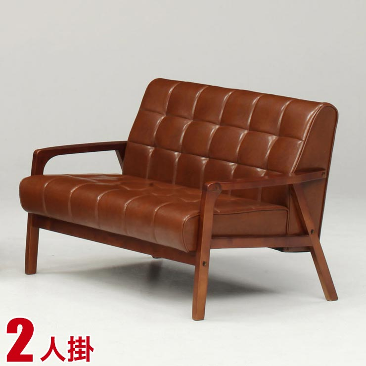 5%OFFクーポン対象+P3倍【送料無料/設置無料】 完成品 輸入品 シンプルで機能的なデザインが特徴のソファ ラグーン (2P) ブラウン椅子 いす 座椅子 リビングソファ 応接ソファ