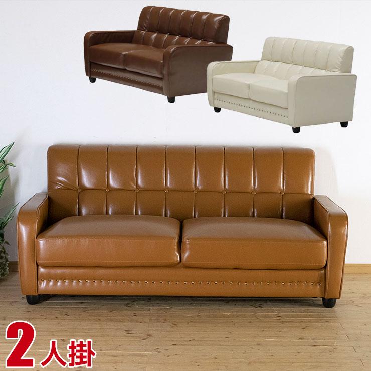 5%OFFクーポン対象+P3倍【送料無料/設置無料】 完成品 輸入品 レトロモダンなデザインのおしゃれなソファ レトロ (2P) ダークブラウンソファ ソファー 椅子 いす 座椅子 リビングソファ