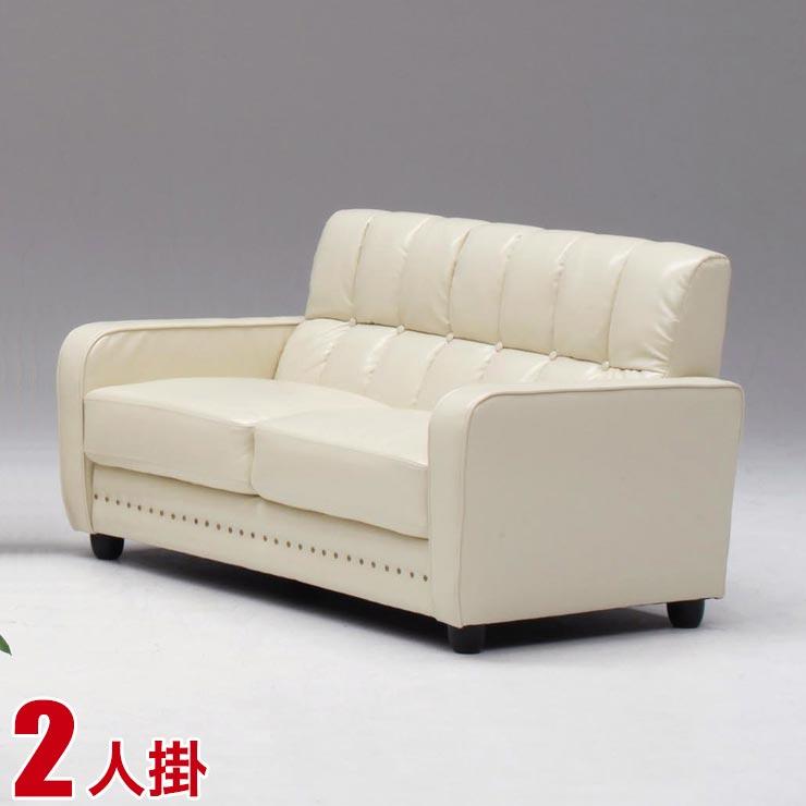 kagucoco: ☆ Stylish sofa nostalgic (2P) ivory reception sofa low ...
