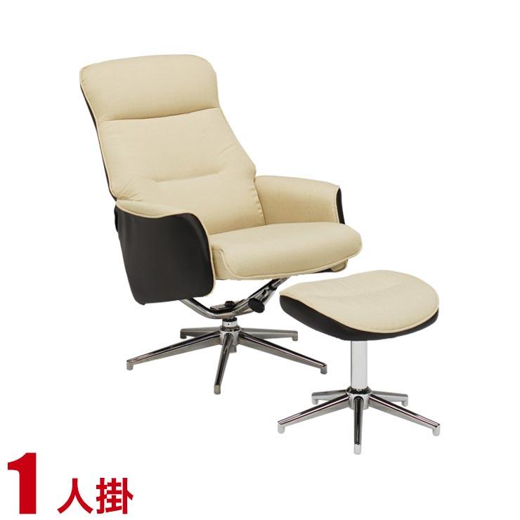 15%OFFクーポン対象+P3倍【送料無料/設置無料】 完成品 輸入品 ルコ パーソナルチェア 幅72cm ホワイト 足置き付 一人 1P 椅子 チェア オフィスチェア パーソナルチェア
