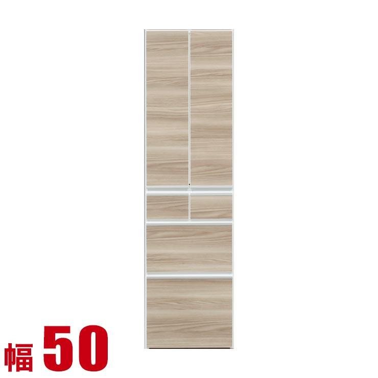 食器棚 収納 完成品 スリム 50 ダイニングボード ブラウン レガル 板扉 キッチンボード 幅50cm キッチン収納 キッチンキャビネット 完成品 日本製 送料無料