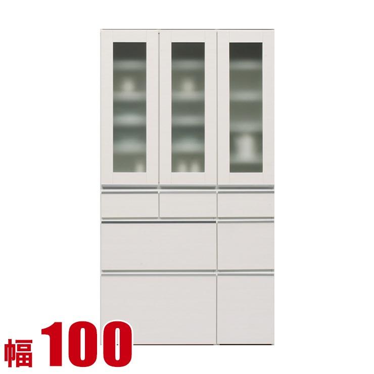 食器棚 収納 完成品 100 ダイニングボード ホワイト レガル ガラス扉 キッチンボード 幅100cm キッチン収納 キッチンキャビネット 完成品 日本製 送料無料