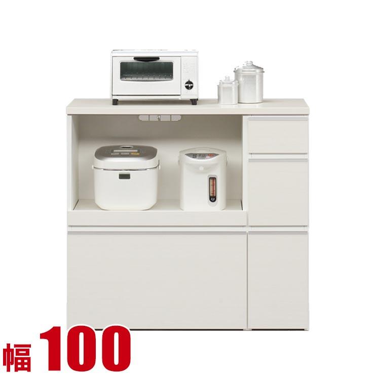 キッチンカウンター 収納 完成品 100 レンジラック ホワイト レガル カウンター 幅100cm 日本製 100幅 完成品 日本製 送料無料
