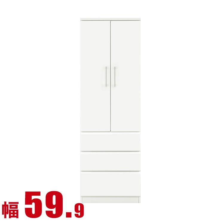 【送料無料/設置無料】 日本製 スノウ クローゼット 幅59.9cm 鏡面ホワイト