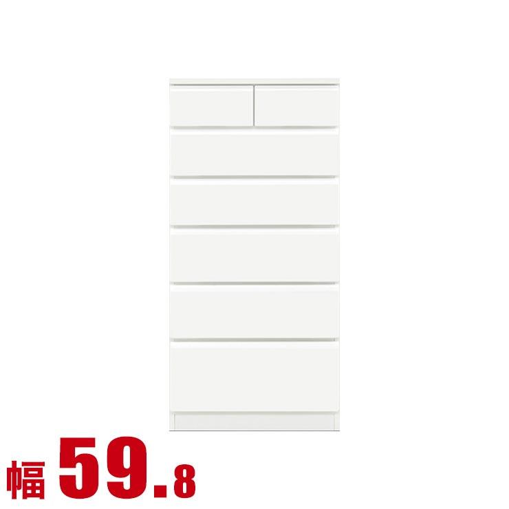 贈り物 【送料無料 スノウ/設置無料】 日本製 スノウ ハイチェスト 幅59.8cm 日本製 幅59.8cm 鏡面ホワイト, 正規品販売!:92b3ded0 --- canoncity.azurewebsites.net