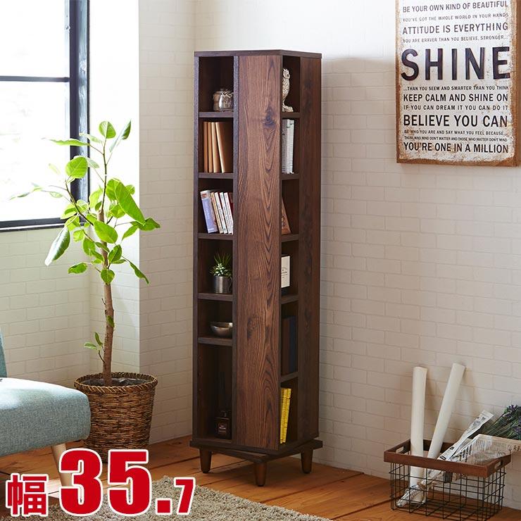 書棚 シェルフ 本棚 回転式 ブックシェルフ ローマ 幅35.7cm ブラウン 輸入品 完成品 輸入品 送料無料