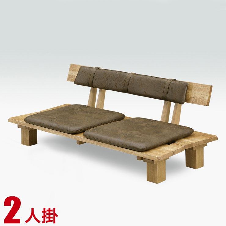 ソファー 2人掛け 二人用 ソファ おしゃれ 和風 愁 2人掛け ナチュラル ソファ 回転式チェア 回転式椅子 回転椅子 完成品 輸入品 送料無料