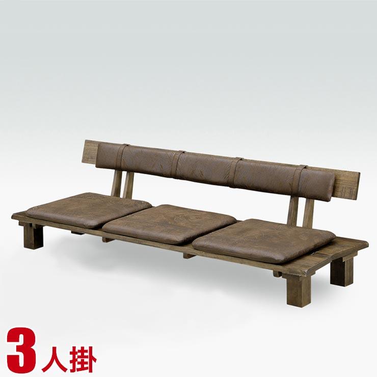 ソファー 3人掛け 三人用 ソファ おしゃれ 和風 愁 3人掛け ブラウン 回転ソファ 回転式チェア 回転式椅子 回転椅子 完成品 輸入品 送料無料