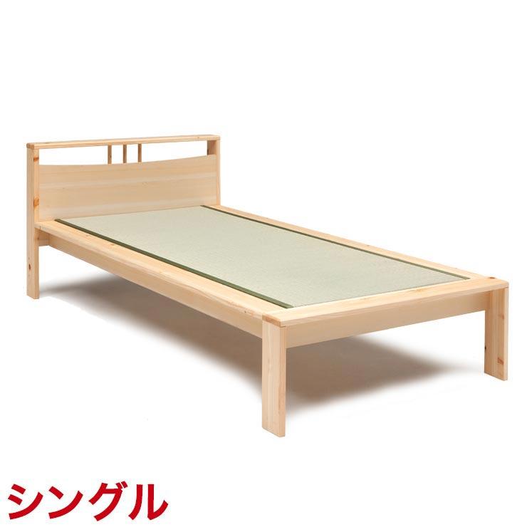 【送料無料/設置無料】 日本製 国産の桧を贅沢に使った畳ベッド やまなみ 桧 シングルロング (杉すのこ仕様)安心 ホルムアルデヒド シンプル モダン 木製 桧 い草