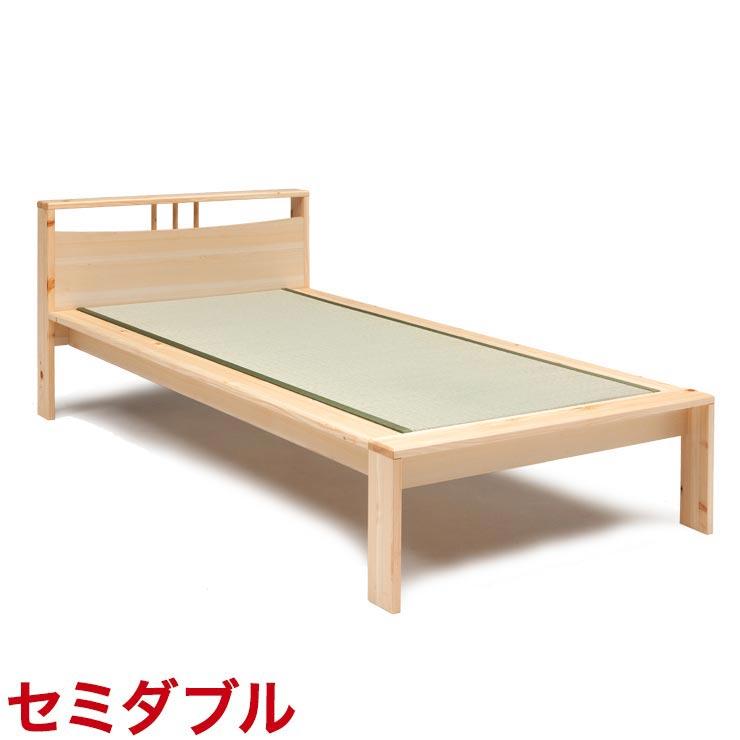 25%OFFクーポン対象+P2倍【送料無料/設置無料】 日本製 国産の桧を贅沢に使った畳ベッド やまなみ 桧 セミダブルロング (杉すのこ仕様)ホルムアルデヒド シンプル モダン 木製 桧 い草 いぐさ