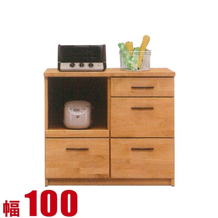 5%OFFクーポン対象+P3倍【送料無料/設置無料】 完成品 日本製 アルダーの木目が美しいモダンでシンプルな食器棚 ドーナツ カウンター 幅100cm ナチュラルレンジボード レンジ台 レンジラック