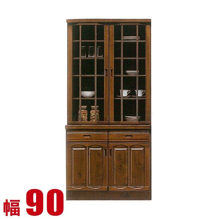 食器棚 収納 完成品 90 キッチンボード ブラウン アンティーク調の高級感ある食器棚 カルロス ダイニングボード 幅89cm キッチン収納 完成品 日本製 送料無料