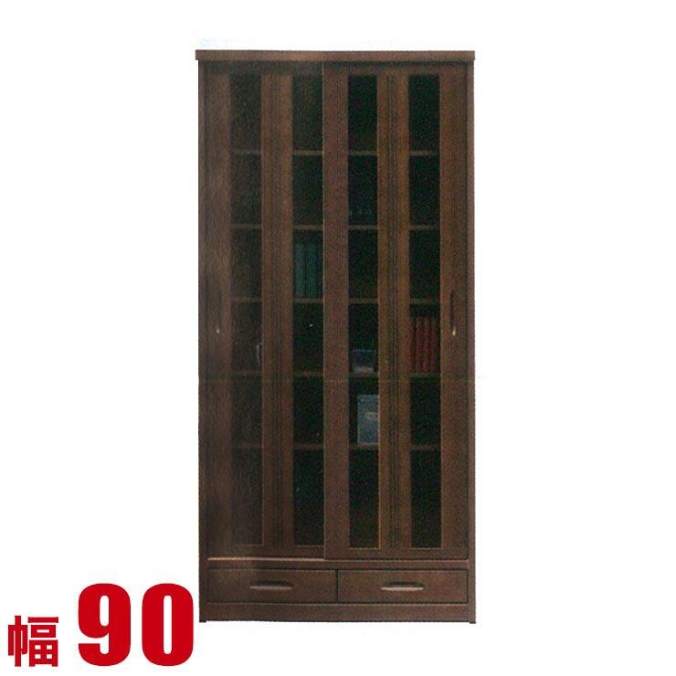 15%OFFクーポン対象+P3倍【送料無料/設置無料】 完成品 日本製 パレード フリーボード 幅90cm ブラウン本棚 コレクションラック 書庫 ブックシェルフ ディスプレイ