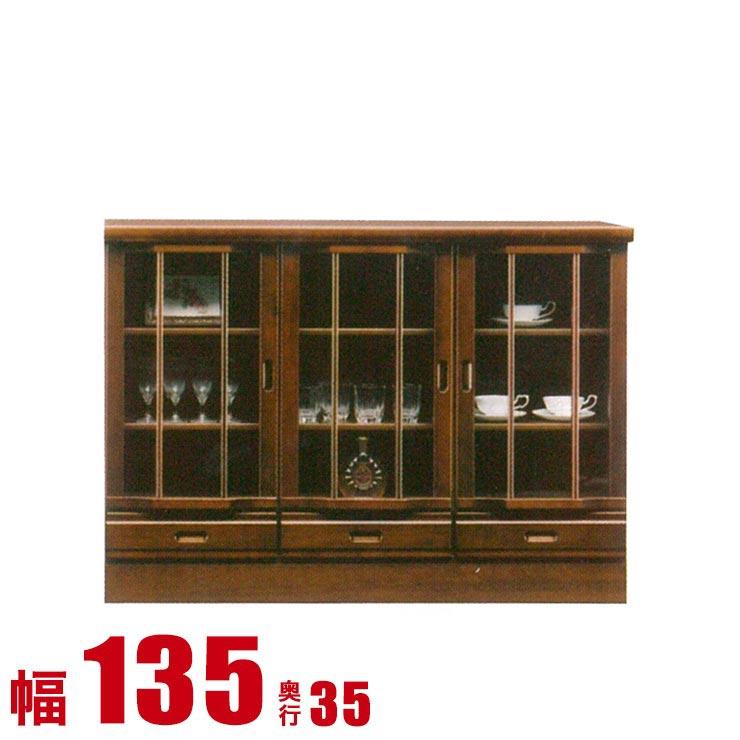 キャビネット モダン リビング 望III サイドボード 幅135cm コレクションラック コレクションボード ロータイプ 完成品 ディスプレイラック 完成品 日本製 送料無料