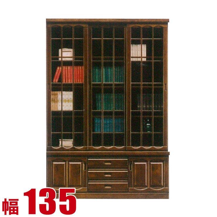 キャビネット モダン リビング 星雲 135 書棚 引き戸 コレクションラック コレクションボード フリーボード 完成品 ディスプレイ 幅135cm 完成品 日本製 送料無料