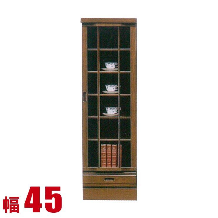 5%OFFクーポン対象+P3倍【送料無料/設置無料】 完成品 日本製 クリント ミドルボード 幅45cm書庫 ブックシェルフ ディスプレイラック 棚 オープンラック 国産 日本製 木製