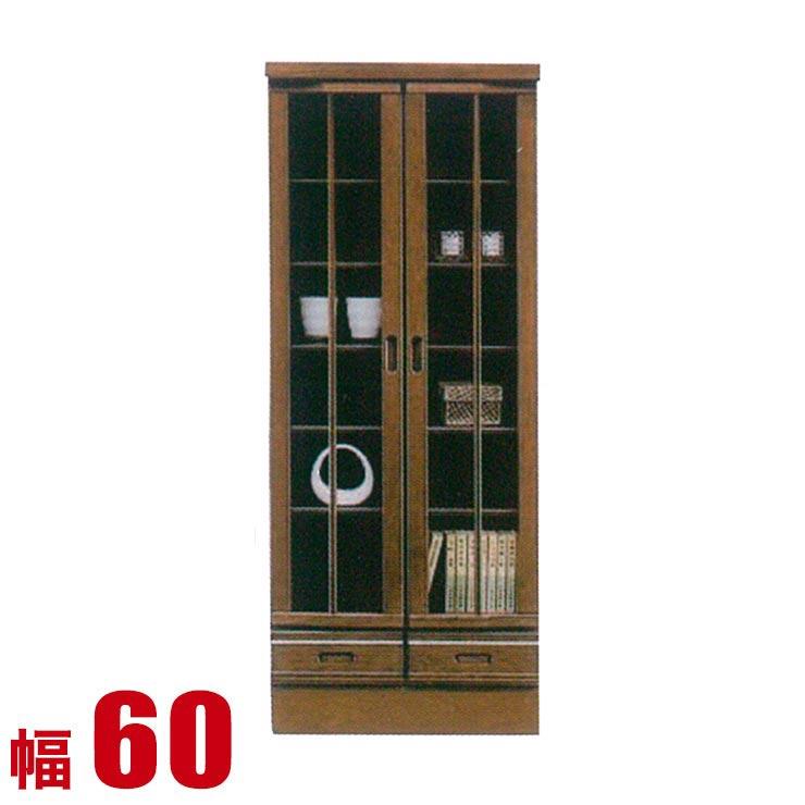 15%OFFクーポン対象+P3倍【送料無料/設置無料】 完成品 日本製 クリント ミドルボード 幅60cm棚 オープンラック 国産 日本製 木製 ミドルボード 食器棚 フリーボード