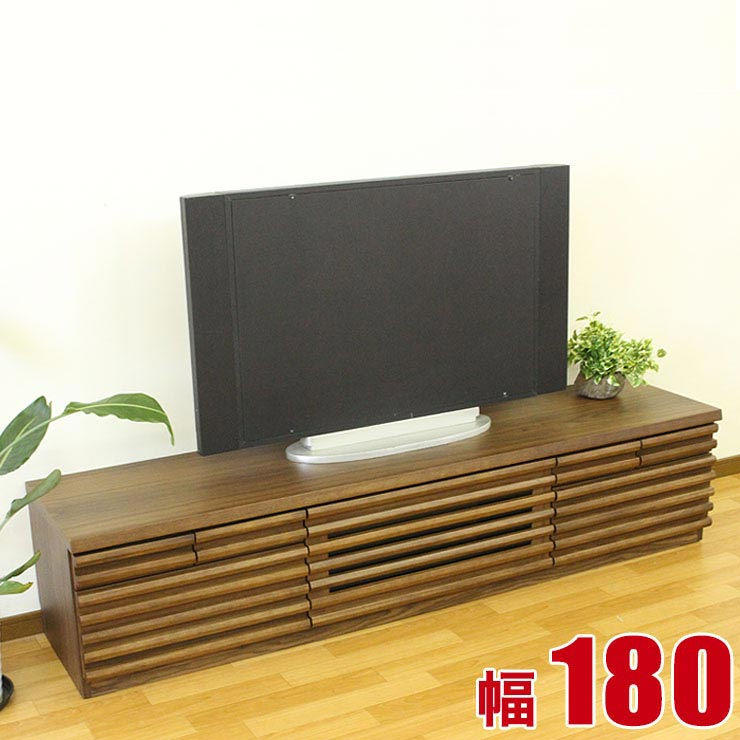 TVボード テレビボード リビングボード TV台 AVボード ノーツ 180 輸入品 完成品 輸入品 送料無料