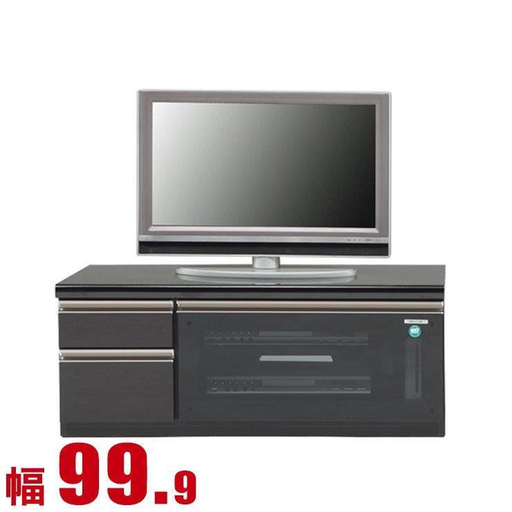 【送料無料/設置無料】 完成品 日本製 シンプルなデザインで高い収納力のテレビボード ラガー 幅100cm ブラック TV台 AVボード TVボード AVラック テレビ台 ローボード テレビラック