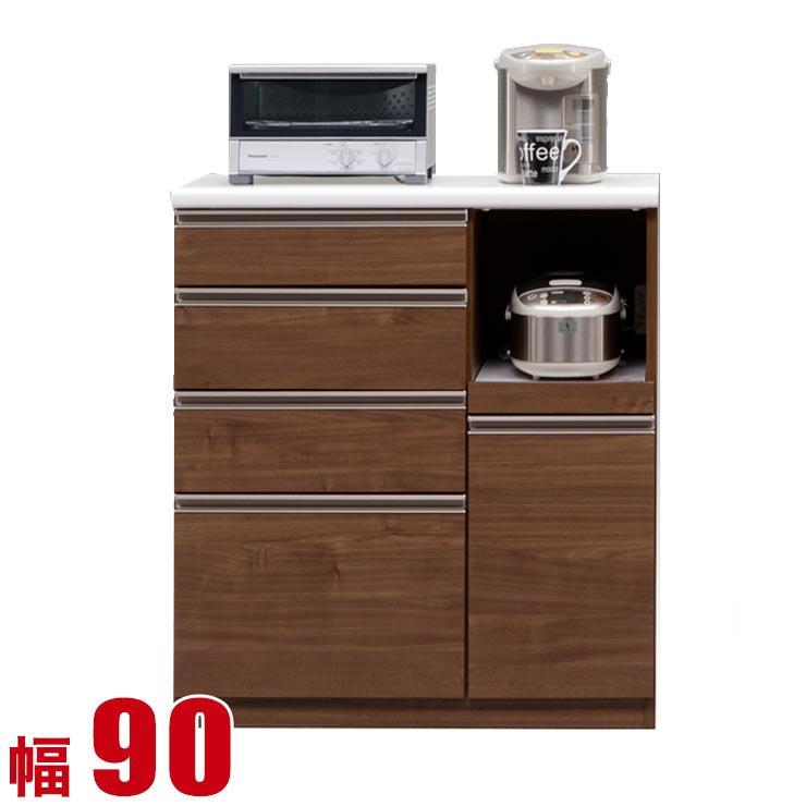 キッチンカウンター 収納 完成品 90 レンジラック ブラウン 家電の使いやすさを考えた腰高カウンター テール カウンター 幅89.5 食器棚 完成品 日本製 送料無料
